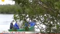 渔民台风天出海打渔失踪 多部门合力搜寻发现遗体