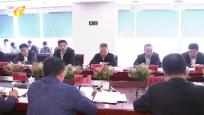 沈晓明在洋浦经济开发区调研时强调:坚持中国特色社会主义道路 坚持加强党的集中统一领导 确保海南全面深化改革开放和中国特色自由贸易港建设的正确方向