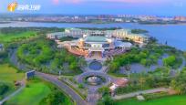 面向博鳌论坛年会嘉宾 琼海举办2021年产业招商暨旅游推介会