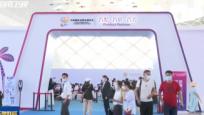 """上新了!消博会 """"首发首展""""扎堆消博会 让世界共享中国市场机遇"""