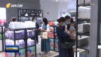 海南離島免稅異常數據核銷小程序上線 提升免稅購物體驗