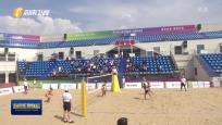 聚焦全运会:沙滩排球成年组 海南女队获第四 男队明天争夺铜牌