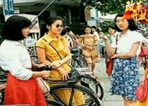 """【伟大的变革——庆祝改革开放40周年大型展览】""""穿""""越四十年:见证改革开放巨变"""