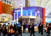 """""""期待中国创造更大的奇迹"""" ——记西亚北非地区国家驻华使节集体参观庆祝改革开放40周年大型展览"""