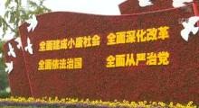 党代表通道讲述中国故事 坚定发展信心