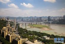 重慶山城步道:徜徉在綠水青山間的鄉愁記憶