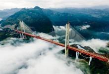 新中國70年創造人類減貧奇跡