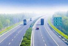 人暢其行、貨暢其流——共和國交通運輸業發展成就巡禮