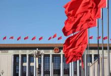 新中國崢嶸歲月|偉大的轉折