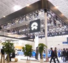 沈曉明調研??趪H新能源汽車展覽會時指出 發展新能源汽車全產業鏈打造新的經濟增長點
