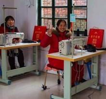 蚌埠:产业扶贫促增收 村民走上致富路