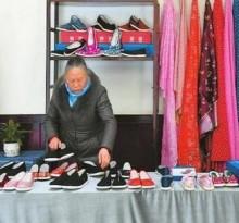 一年来 战旗村赖孃孃卖的布鞋翻了倍