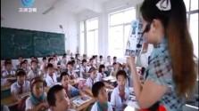 """砥砺奋进的五年:海南 教育精准扶贫 """"不落一人全资助"""""""