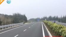 在习近平新时代中国特色社会主义思想指引下·新时代 新气象 新作为:昌洒至铺前段滨海旅游公路 提前三个月建成通车