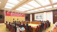 """海南代表团审议""""两高""""工作报告"""