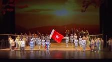 《黎族家园》《红色娘子军》入选全国舞台艺术优秀剧目展演和优秀民族歌剧展演