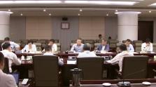 省政府与中国旅游集团举行工作会谈 沈晓明参加