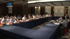 省政府与交通运输部调研组座谈