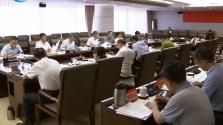 沈晓明主持召开省政府专题会议 同意设立海南省科技成果转化投资基金