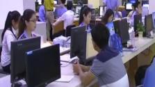 海南工商又推七条措施便利企业