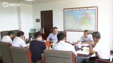 沈晓明主持召开省政府专题会议 研究海南自贸试验区和中国特色自贸港建设相关前期准备工作