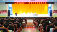 庆祝教师节:海南各地表彰先进 勉励教育工作者创先争优