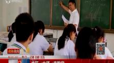 我和我的老师:木匠→大师→李数学