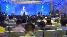2018中国(海南)美丽乡村发展大会陵水开幕