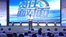 """三亚:电视问政推动""""创文""""工作常态化"""