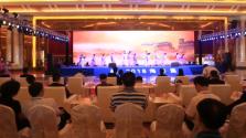 第十届中国(海南)海洋国际产业博览会落幕 签约金额21.8亿元
