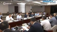 沈晓明在民营企业家代表座谈会上强调:要与企业家交朋友 知企业冷暖 解企业所困