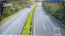 国庆返程:高速路车流高峰来袭 进城方向多路段拥堵