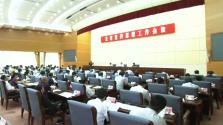 刘赐贵在全省宣传思想工作会议上强调 深入学习贯彻习近平总书记关于宣传思想工作的重要思想 全面提升宣传思想工作的质量和水平