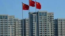 中国经济底气十足(人民时评)