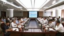 省政府与招商局集团举行工作座谈 沈晓明 李建红参加