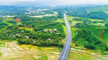 海南出台交通运输脱贫攻坚三年行动实施方案 2020年底实现深度贫困县通高速公路
