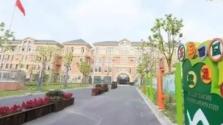 国务院教育督导委员会办公室要求排查中小学新建校舍室内甲醛隐患