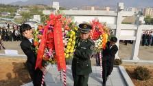 中朝舉行中國人民志愿軍烈士陵園修繕竣工儀式