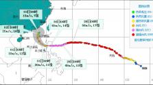 """臺風""""玉兔""""將于30日傍晚前后進入南海東部 未來3天南海東北部和中東部海域有大風天氣"""