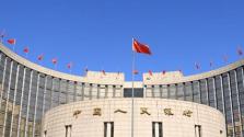 央行报告:金融体系稳健性将进一步提高