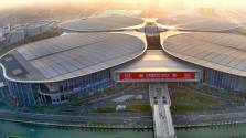 海纳百川 利达天下——首届中国国际进口博览会巡礼