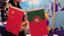 中华人民共和国和葡萄牙共和国关于进一步加强全面战略伙伴关系的联合声明(全文)