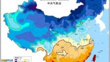 寒潮蓝色预警:中东部气温低迷 华北江南等降温4-6℃