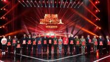 """中央宣传部、退役军人事务部授予王启荣等20名同志""""最美退役军人""""称号"""