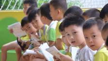 海南调整省示范、省一级公办幼儿园保教费最高收费标准