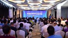 """海南省首个""""基础教育改革创新实验校""""今日授牌"""