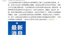 工業和信息化部將于近期發放5G商用牌照