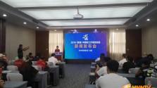 2019(首屆)中國職工沙灘運動會11月28日在三亞舉行