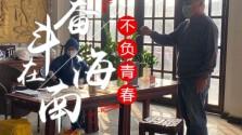 """奮斗在海南 不負青春丨司家敏:勇敢""""逆行"""" 堅守崗位"""