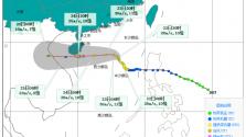 """""""沙德尔""""将于24日傍晚到夜间擦过或登陆海南岛南部  23日夜间~26日白天海南岛陆地将有强风雨天气"""